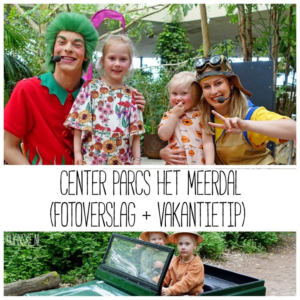 Center Parcs Het Meerdal (Fotoverslag + Vakantietip)