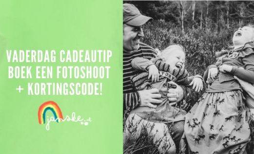 Vaderdag cadeautip: Boek een fotoshoot! (+ kortingscode!)