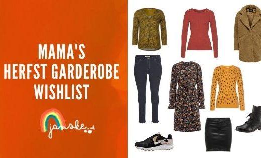Mama's herfst garderobe wishlist