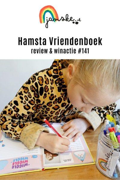 Hamsta Vriendenboek - review & winactie #141