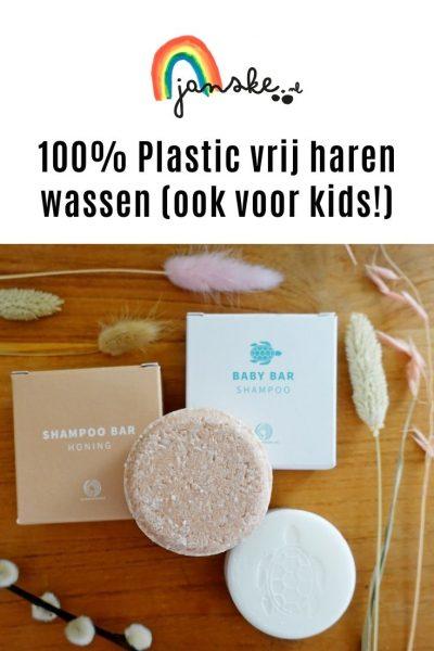 100% Plastic vrij haren wassen (ook voor kids!)