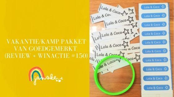 Vakantie/Kamp Pakket van Goedgemerkt (Review + Winactie #150)